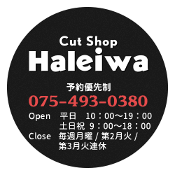 Cut Shop Haleiwa